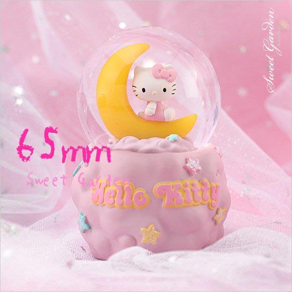 Sweet Garden, Hello Kitty月亮發光水晶球擺飾(免運) 浪漫粉紅星空雲朵星星 kitty坐在月亮上