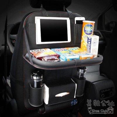 『格倫雅品』帶折疊餐架汽車座椅收納袋椅背掛袋