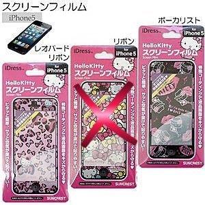 *凱西小舖*日本進口三麗歐正版日製KITTY凱蒂貓防氣泡I PHONE5螢幕保護貼