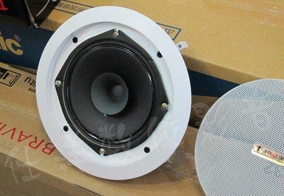 美國 AUDIMAXIM 音樂大師 KC-6 (一對 ) 6吋 吸頂式喇叭. 適用家庭劇院 /PA工程 /營業場所
