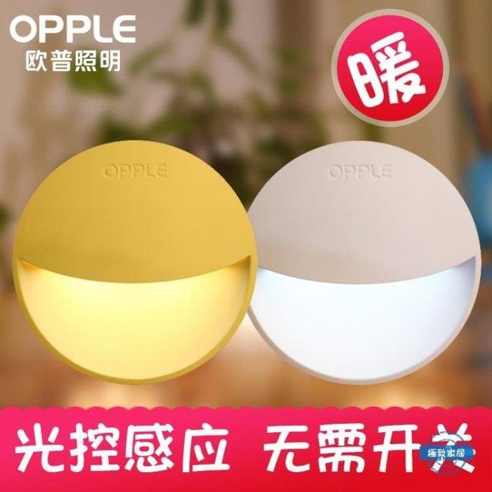 小夜燈LED小夜燈插電光控感應床頭燈嬰兒寶寶喂奶燈柔光創意夢幻