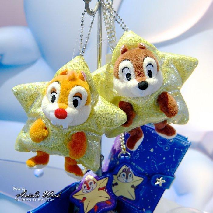 Ariels Wish日本東京迪士尼2019夏季園遊會花火節七夕情人節奇奇蒂蒂銀河星星娃娃別針珠鍊站姿吊飾-兩入組絕版品