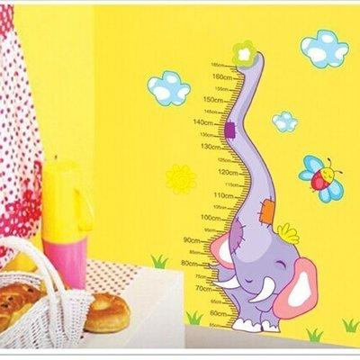 八號倉庫  壁貼  兒童房 店面 佈置 卡通 DIY  牆貼 組合貼 蝴蝶 紫色大象【AY9217-08】