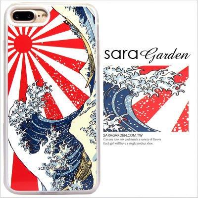 客製化 手機殼 iPhone 7 Plus【多型號製作】防摔殼 日本波浪 光盾 L1201056