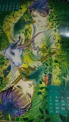 {自有書} 《笠井あゆみ イラストカレンダ 1998年版月曆 日文版》保存良好 購兩本畫冊加購價NT$5