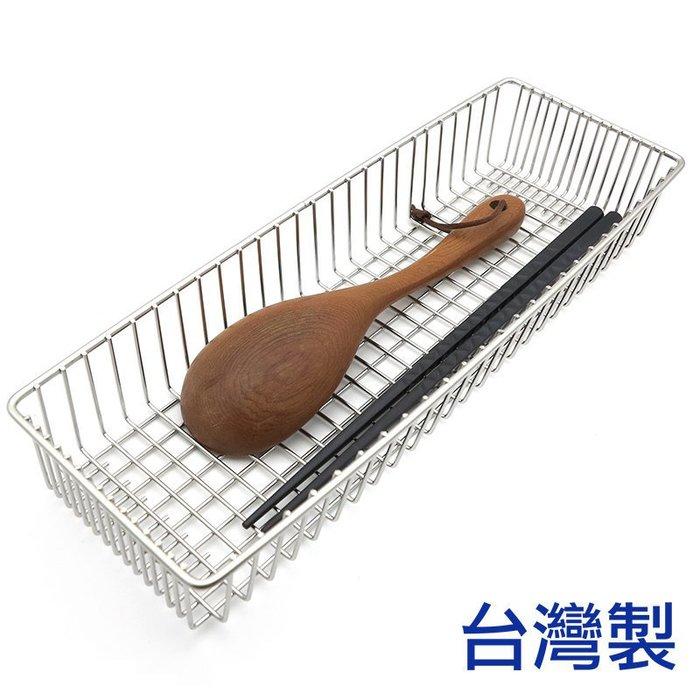「CP好物」304不鏽鋼烘碗機置物籃 筷籃 筷架 餐具架 瀝水籃 濾水架 烘碗機專用筷子瀝水籃 瀝水架 - 台灣製造