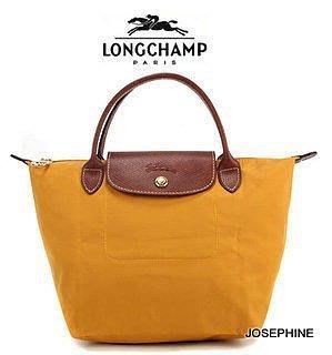 喬瑟芬【LONGCHAMP】出清~2014春夏 太陽橙620 折疊系列 小型 *1621089 短柄 手提包