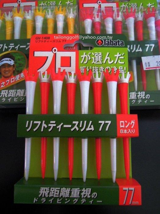 日本原裝Tabata 高爾夫球Tee 77mm  專業選手推薦#羽毛tee