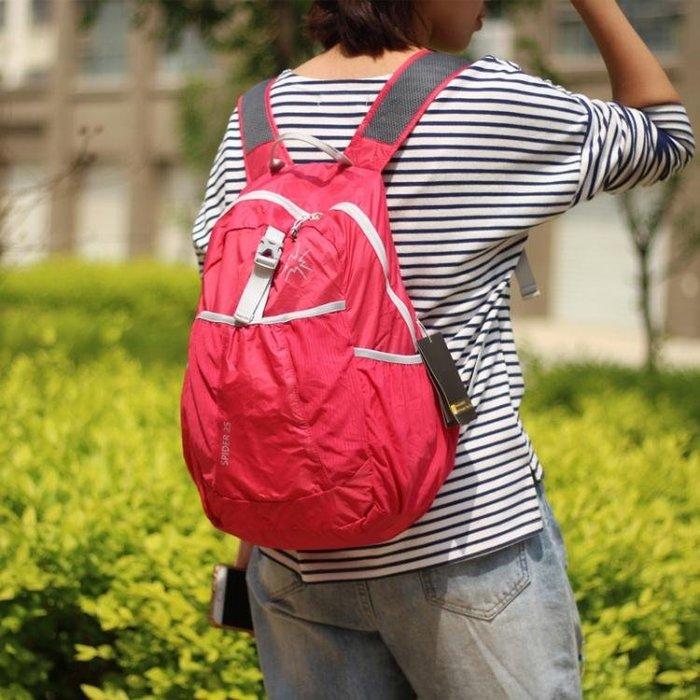 折疊雙肩包 戶外可折疊超輕便超薄背包旅行旅游登山男女包防水便攜皮膚雙肩包