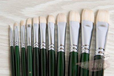 【Artshop美術用品】韓國 Rubens 魯本斯 New600 豬鬃毛油畫筆(短平) #12