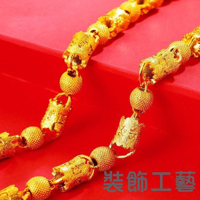 佛珠項鏈鍍24k金色項鏈男AN9073107