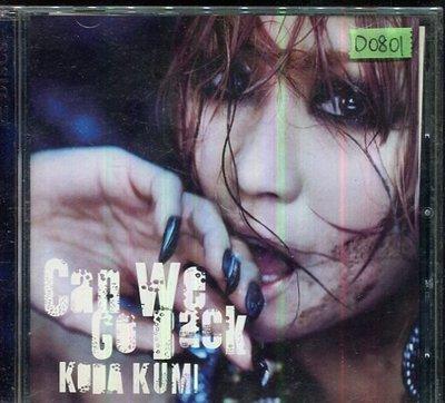 *還有唱片四館*KODA KUMI / CAN WE GO BACK 二手 D0801