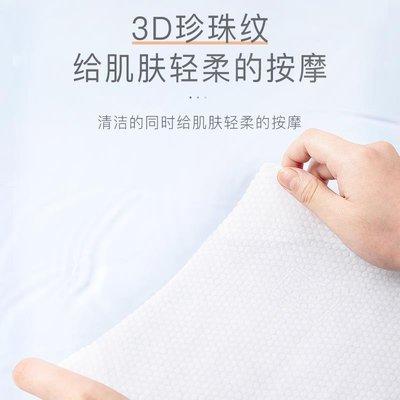 一次性洗臉巾日本進口ITO洗臉巾一次性純棉抽取式洗面巾紙棉柔巾干濕兩用無菌