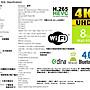 免越獄 Root版八核4K雙頻WiFi 5G 2GHz高效CPU 取代第四台 直播 新聞 智慧電視盒 MXIII機上盒