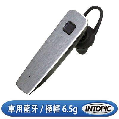 [富廉網]【INTOPIC】廣鼎 JAZZ-BTC05 行動單耳藍芽耳麥