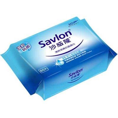 沙威隆 清爽潔膚抗菌濕巾 80片52137