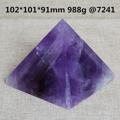 【水晶宮】多款 大號10厘米紫晶能量塔 純天然紫水晶金字塔 啟動能量 開智慧