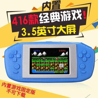 小霸王掌上游戲機PSP游戲機兒童玩具掌機經典懷舊益智俄羅斯方塊HPXW1449