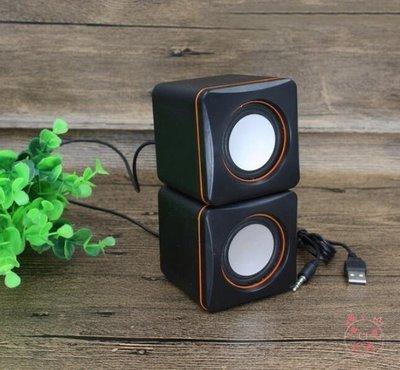 喇叭臺式機筆記本USB迷你小喇叭方塊小喇叭 101C便攜喇叭 MP3小音響海淘吧/海淘吧/最低價DFS0564