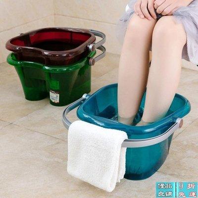 熱賣免運 加厚塑料泡腳桶帶按摩腳盆加高...