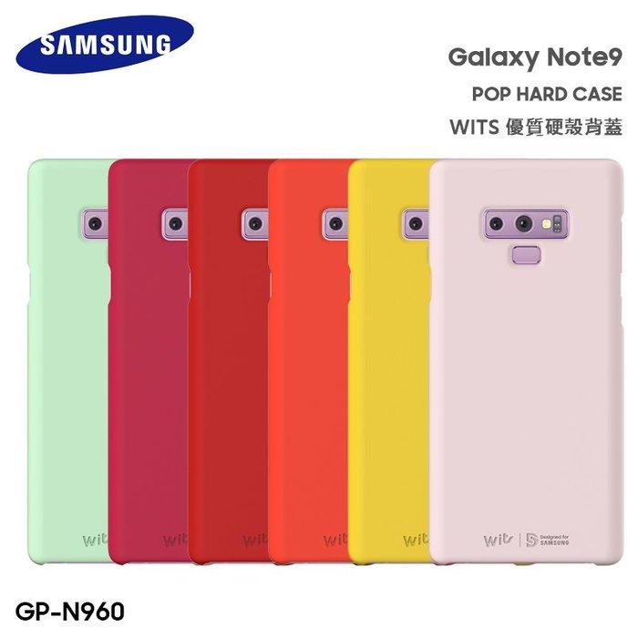 SAMSUNG 三星 Note9 SM-N960F 原廠 WITS 優質硬殼背蓋 GP-N960 保護殼 手機殼 神腦貨