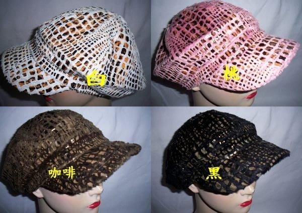 ///阿寄帽舖// 絨毛豹紋男女.貝蕾帽.