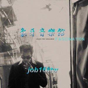 【象牙音樂】韓國人氣男歌手-- (神話) 忠栽 Jun Jin Mini Album - Fascination (Limited)