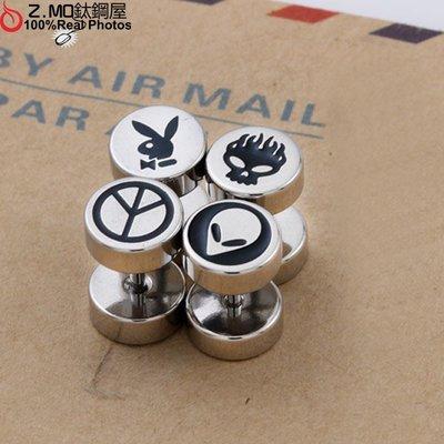 卡通圖案白鋼耳環 可愛特色 中性耳環 單個價【ESS034】Z.MO鈦鋼屋