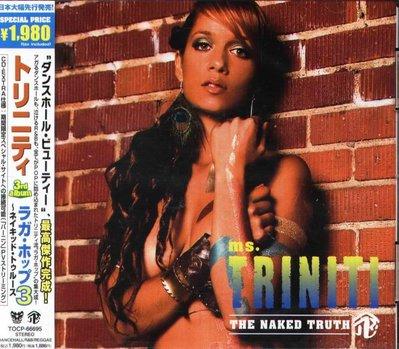 K - Triniti - Ragga Hop 3 naked Truth - 日版 CD+VIDEO - NEW