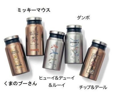 日本 限定 迪士尼 不鏽鋼 雙重真空 保溫 保冷杯 400ml