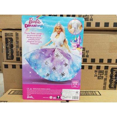 過家家玩具芭比娃娃芭比娃娃Barbie之百變冰雪公主女孩過家家玩具生日禮物套裝GKH26