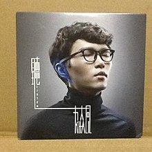 方大同 Khalil Fong -《聽》宣傳單曲 白版碟 / 台灣 電台 宣傳用 PROMOTION ONLY 非賣品 罕有
