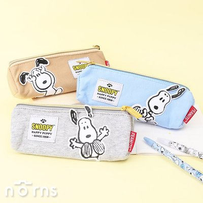 【Snoopy翹耳朵棉布三角筆袋】Norns 史努比正版 Peanuts 文具收納包 鉛筆盒