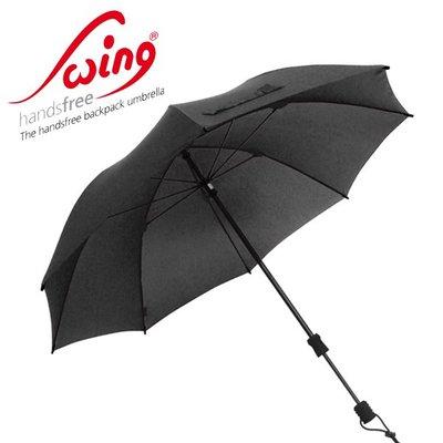 德國[EuroSCHIRM] 全世界最強雨傘 SWING HANDSFREE / 免持健行傘 大(黑)