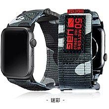 智慧型手錶 UAG Apple Watch 42/44mm 時尚尼龍錶帶-三色 迷彩黑 亮橘 時尚黑  蘋果手錶錶帶
