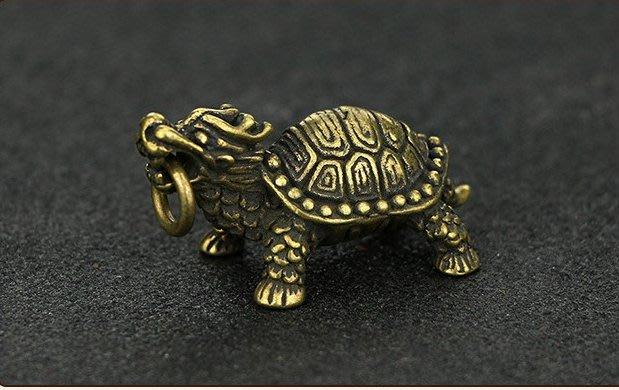 [風水小銅件] 龍龜烏龜 /中國風銅飾品 實心黃銅 銅龍龜桌上擺件 開運吉祥物