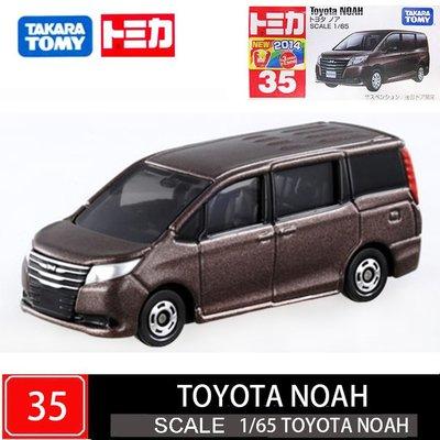【車城】日版 TOMICA 火柴盒多美小汽車 TAKARA TOMY NO.035 TOYOTA NOAH 房車 休旅車