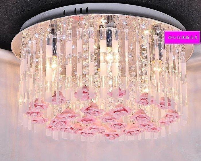 粉紅玫瑰精品屋~粉色玫瑰陶瓷浪漫水晶燈~陶瓷花60公分