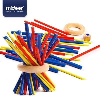 博博  mideer彌鹿桌游兒童桌面游戲搭木棍桌游親子互動益智玩具3-5-6歲