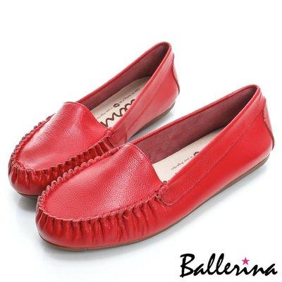 Ballerina-全真皮純色莫卡辛減壓豆豆鞋-紅【BS800003RD】