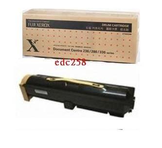fuji xerox Document Centre 全錄原廠碳粉匣DC-236/dc-286/dc-336/3005