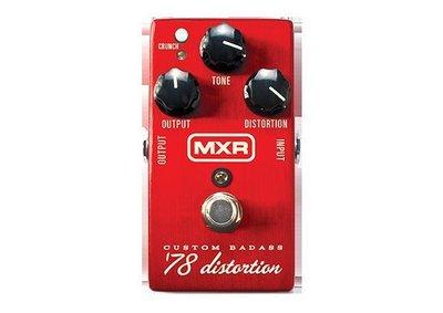 『放輕鬆樂器』 全館免運費 MXR M78 custom Badass Distorsion