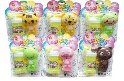 佳佳玩具 ----- 六款手動泡泡槍 動物泡泡槍 手壓泡泡槍 慣性泡泡槍 吹泡泡 【CF105678】