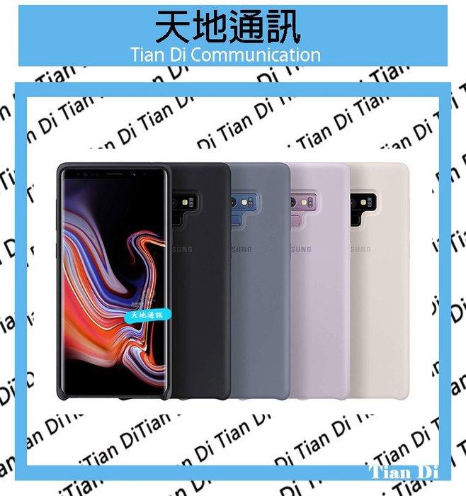 《天地通訊》含發票 SAMSUNG Galaxy Note9 N960 薄型背蓋 (矽膠材質) 全新供應※