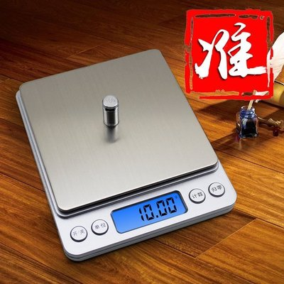 歡勝商貿 3071嚴選外貿品質家用廚房電子秤 國際通用英文版 迷你電子秤 2000g/0.1g 磅秤
