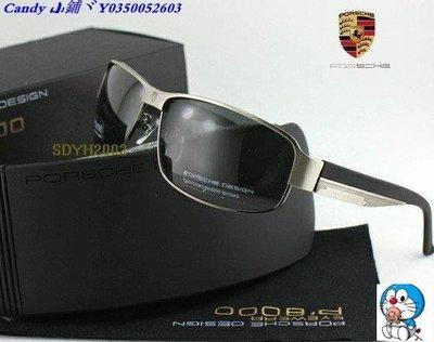 Candy 小鋪ヾPorsche 太陽眼鏡 男士 太陽鏡 開車司機鏡 男款偏光墨鏡 運動太陽鏡  485