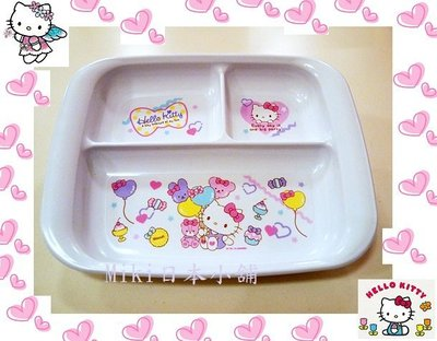 *Miki日本小舖*日本三麗鷗Hello kitty 三格盤/兒童餐盤/盤子