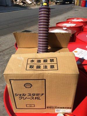 【殼牌Shell】高科技聚尿基潤滑脂、Stamina RL-0、400g/伸縮管式/條裝【軸承、培林-潤滑】