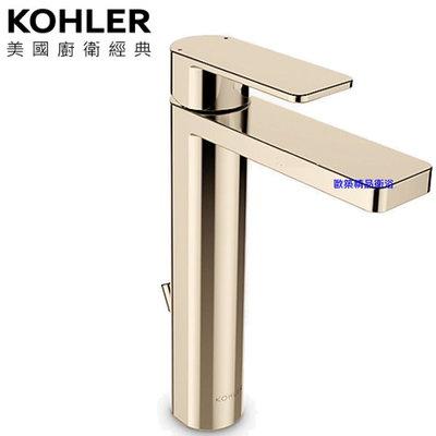 【歐築精品衛浴】KOHLER《美國》✰ Parallel系列法藍金加高面盆龍頭K-23475T-4-AF