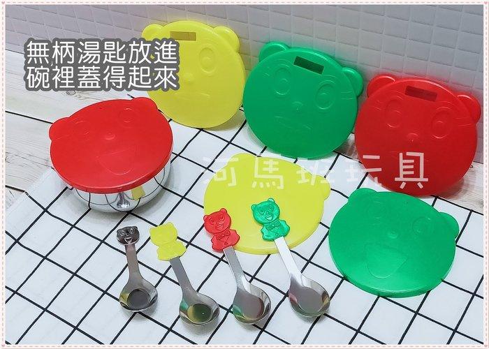 河馬班玩具-【單賣湯匙/蓋子】歐岱雙層隔熱兒童碗-不鏽鋼採無毒處理--幼稚園餐具-深色系列